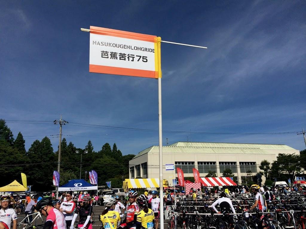 自転車・ロードバイクで47都道府県制覇:12/47 栃木県