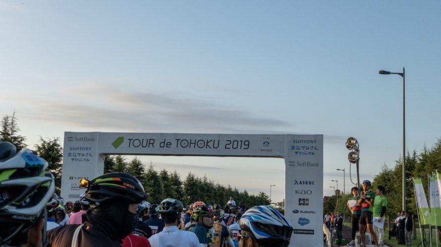 自転車・ロードバイクで47都道府県制覇 32/47 宮城県 ツールド東北