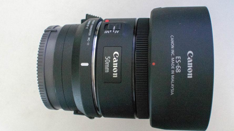 Sonyα7IIIとMC-11とEF50mm F1.8 STM
