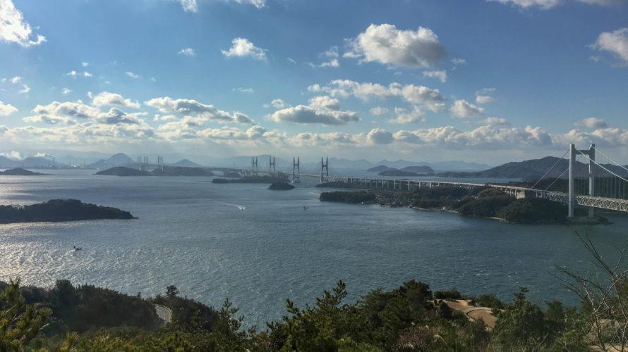 自転車・ロードバイクで47都道府県制覇 17/47 岡山県