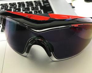 自動調光サングラス:CTRL Eyewear インプレ